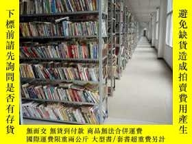 二手書博民逛書店MUNICIPAL罕見AND RURAL SANITATION城