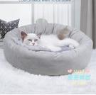 寵物窩 貓窩夏季貓床加絨貓墊睡覺睡墊貓咪用品寵物冬季保暖狗窩四季通用 2色
