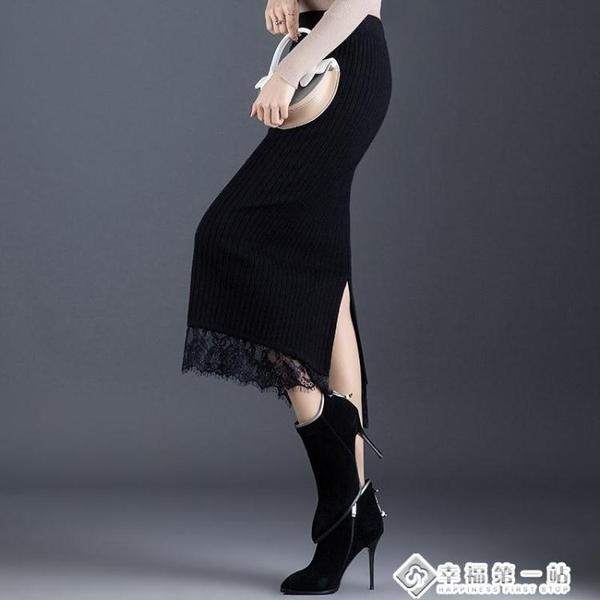 蕾絲針織半身裙秋冬女高腰顯瘦中長款開叉包臀一步裙加厚毛線長裙 幸福第一站