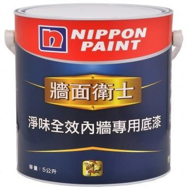 立邦 牆面衛士 淨味內牆專用底漆 5L