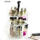 旋轉化妝品收納盒透明亞克力桌面梳妝臺護膚品口紅整理置物架小號 新年優惠