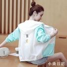小雛菊防曬薄衫衣服女長袖超仙韓版洋氣短外套2020年夏季新款百搭 KP1460【花貓女王】