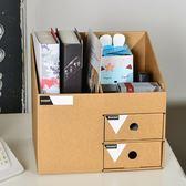 簡約牛皮紙桌面收納盒抽屜式文件架辦公資料文件書架整理盒YTL·皇者榮耀3C
