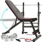 多角度可調整仰臥起坐板(送彈力繩)舉重量訓練機啞鈴椅.拉力繩舉重床舉重椅.臥推椅健腹機健腹器