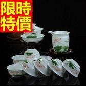 茶具組合 全套含茶杯茶海茶壺-汝窯喫茶泡茶陶瓷58i27【時尚巴黎】