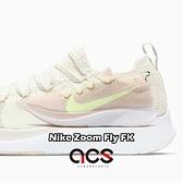 Nike 慢跑鞋 Wmns Zoom Fly FK 米白 綠 Flyknit 編織鞋面 運動鞋 女鞋【ACS】 AR4562-200