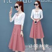 套裝  2019春季新款一字領時尚套裝裙女韓版氣質連衣裙小清新T恤兩件套