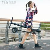 電動滑板車鋰電池成人折疊代駕兩輪代步車迷你型電動自行車igo「Chic七色堇」