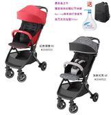 ★優兒房☆ Aprica nano smart plus 可折疊嬰兒車 送 施巴泡泡浴露500ml+推車專用旅行後揹包