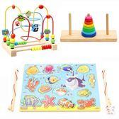 繞珠玩具嬰兒童早教繞珠串珠積木6-12個月男孩女寶寶益智力玩具1-2-3周歲(七夕禮物)