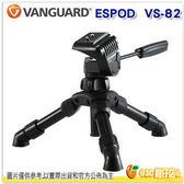 VANGUARD 精嘉 ESPOD VS-82 桌上型腳架 劉氏公司貨 腳架 承重2.5Kg