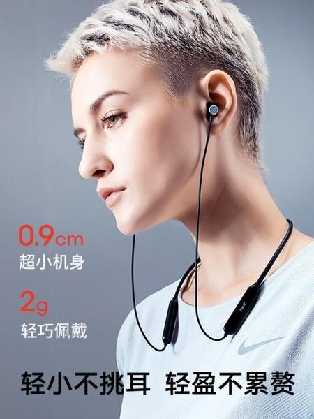 藍芽耳機運動藍芽耳機跑步雙耳耳塞掛耳入耳頸掛脖式頭戴手機蘋果HIFI重低音低音炮通用型男女生