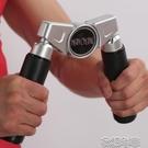 腕力器男式握力器專業健身器材家用鍛煉手腕臂力訓練女力度可調節 花樣年華