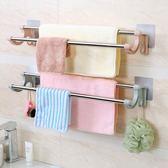 天天新品雙桿免打孔毛巾架衛生間吸盤式浴巾架子浴室置物架廚房涼抹布掛鉤