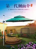 大太陽庭院擺攤防曬折疊廣告雨傘室外保安崗亭戶外加厚圓形遮陽傘 酷斯特數位3c YXS
