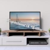 加厚通用液晶電視機底座萬能桌面支架免打孔掛架32/43/50/55寸