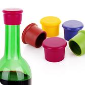 糖果色食品級矽膠紅酒瓶蓋瓶塞 飲料瓶蓋 調味料瓶蓋【庫奇小舖】