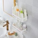 置物架 浴室角架置物架化妝品沐浴露收納架衛生間整理架吸盤壁掛免打孔 交換禮物DF