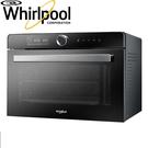 限期送WMF湯鍋 Whirlpool 惠而浦 WSO3200B 32L 獨立式萬用蒸烤箱 304不鏽鋼腔體及配件