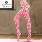 瑜伽服女春夏印花褲顯瘦緊身彈力運動健身瑜珈踩腳長褲【店慶滿月好康八五折】