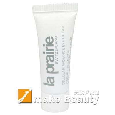 【即期品】la prairie 極緻亮顏眼霜(3ml)-2020.01《jmake Beauty 就愛水》