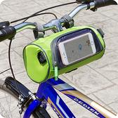 自行車包前梁包車首掛物包死飛單車前手機包騎行導航包裝飾儲物包 夏日新品