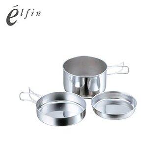 日本高桑elfin 不鏽鋼碗碟盤3件組(便攜型)