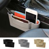 中控椅縫汽車儲物盒收納盒粘貼式多功能內置夾縫置物車載手機車內 雙12鉅惠