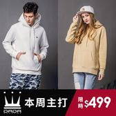 DADA SUPREME 百搭LOGO長袖帽T-男女(共12色)