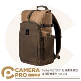 ◎相機專家◎ Tenba Fulton 14L 攝影後背包 黃褐配橄欖色 復古風 帆布 637-724 公司貨