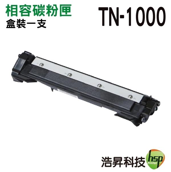 BROTHER TN-1000 BK 黑色 相容碳粉匣 適用HL-1110 HL-1210W DCP-1510 DCP-1610W MFC-1815 MFC-1910W