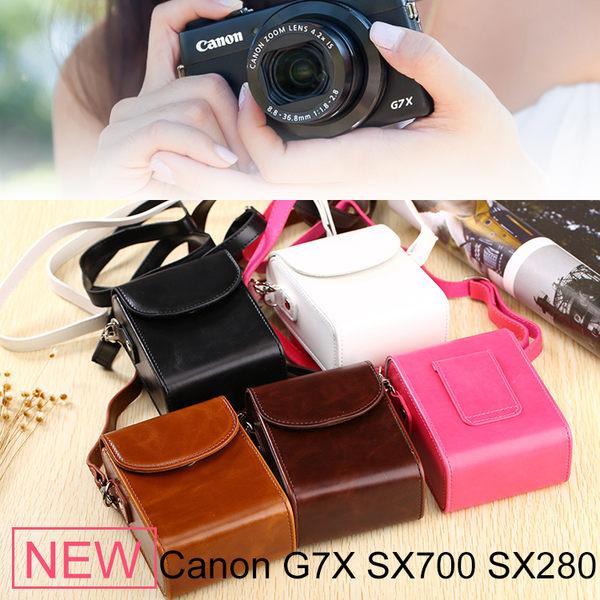 相機皮套 佳能g7x相機包 G7X II G9X Mark II N100 魔法空間