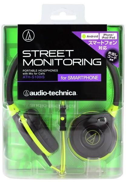 【台中平價鋪】 全新 鐵三角 ATH-S100is 耳罩式耳機 支援智慧型手機麥克風(黑綠) 台灣鐵三角公司貨