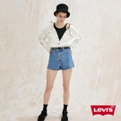 Levis 女款 High Loose復古超高腰牛仔闊腿短褲 / 精工中藍染水洗 / 天絲棉 / 春夏形象款