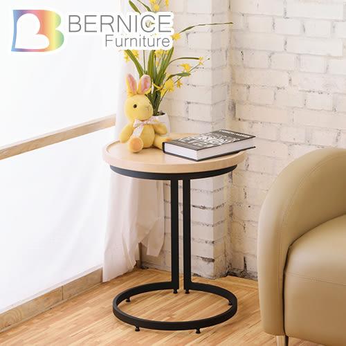 Bernice-卡洛實木圓型小邊几/茶几