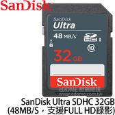 SanDisk Ultra SD SDHC 32GB C10 48MB/S 320X 高速記憶卡 (增你強/群光代理終身保固) 32G SDSDUNB-032G