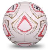 訓練比賽軟手感5號耐磨兒童小學生青少年足球 免運