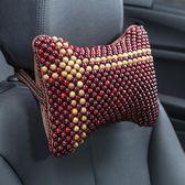 汽車用頭枕車上車內安全護頸椎脖子靠枕2個