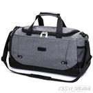 大容量手提旅行包運動健身包出差旅行包短途訓練袋旅游包男女『新佰數位屋』