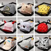 嬰兒帽子0-3-6-12個月春夏網格男女寶寶鴨舌帽夏童帽遮陽帽1-2歲【狂歡萬聖節】