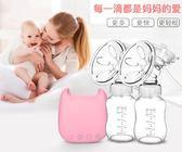 雙邊電動吸奶器 孕產婦吸乳擠奶器吸力大雙側自動按摩 莎瓦迪卡