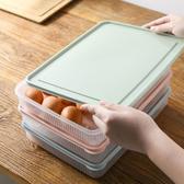 ✭慢思行✭【M040-2】雞蛋保鮮收納盒 24顆 冰箱  托盤 密封 疊加 防撞 鴨蛋 冰箱保鮮盒 雞蛋盒