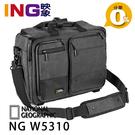 【24期0利率】National Geographic 國家地理 NG W5310 微單眼三用後背包 正成公司貨 都會潮流休閒相機包