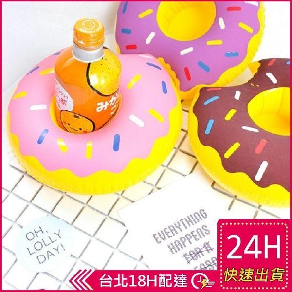梨卡★現貨 - 甜甜圈咬一口圓圈可愛水果造型特色充氣零食飲料杯手機座游泳圈M083