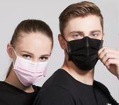 雙12鉅惠 一次性口罩女男潮款個性防塵韓版透氣黑色可清洗易呼吸