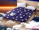 床墊加厚床墊1.2米榻榻米地鋪睡墊學生宿舍單人1.5m1.8海綿墊被床褥子 JD 年終狂歡盛典