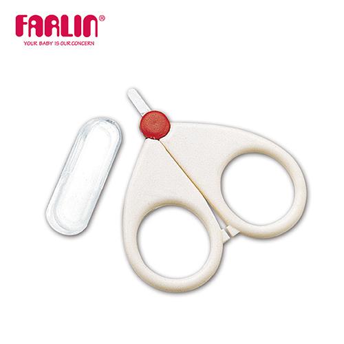 【FARLIN】新生嬰兒安全指甲剪刀(0M+)