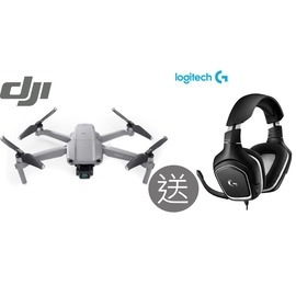 DJI Mavic Air 2 空拍機-暢飛套裝(送Logitech 羅技G331 SE電競耳機麥克風)