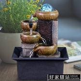 家居裝飾品招財流水噴泉客廳風水球水景加濕器創意辦公室桌面擺件