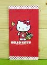 【震撼精品百貨】Hello Kitty 凱蒂貓~卡片-提花籃